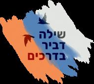 sheila devir logo